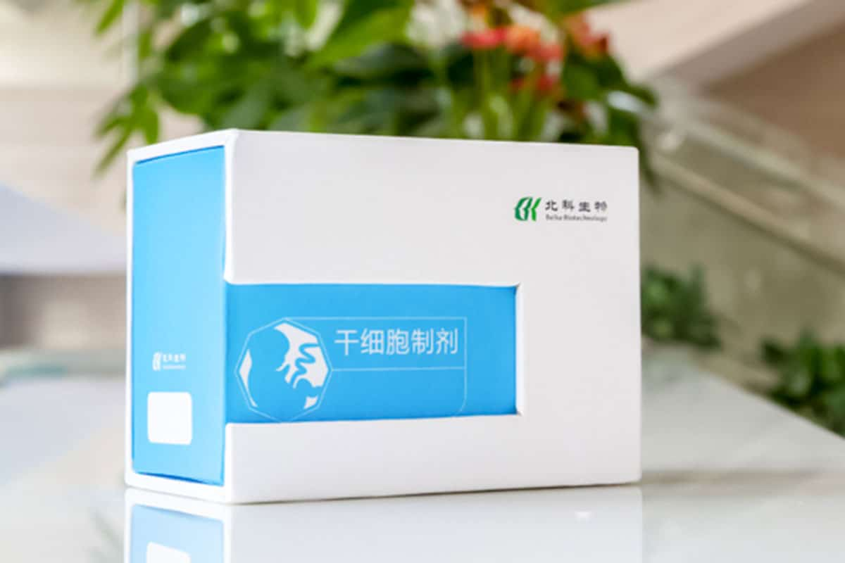 Packaging for Beike Biotechnology Stem Cell products